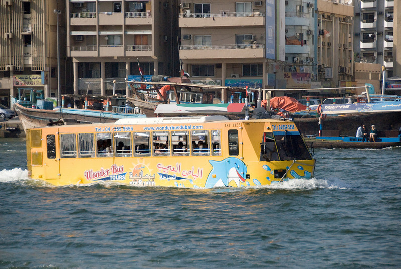 Floating Bus - Dubai, UAE