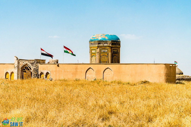 Tower and wall at Kirkuk citadel