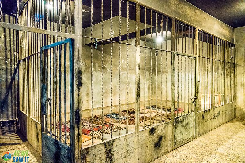 Amna Suraka prison cell