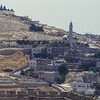 Mount of Olives - Escavation<br /> Jerusalem, Israel