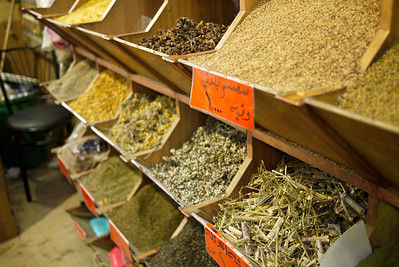 Spices laid out in bulk at a shop in Amman, Jordan in Amman, Jordan