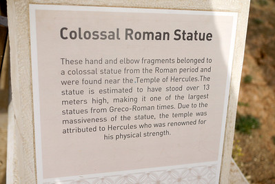 Information about the hand of Hercules, Amman Citadel, Jordan