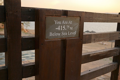 """You are at -415.75 m below seal level! At Jordan's side of the Dead Sea"