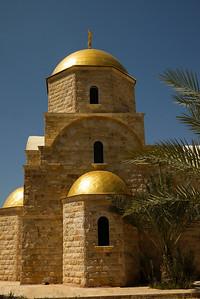 Greek Orthodox Church of St John the Baptist near The Dead Sea at Bethany Beyond the Jordan
