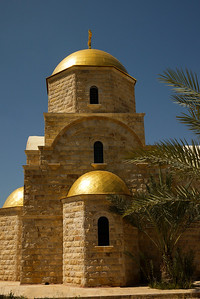 Greek Orthodox Church of St John the Baptist near The Dead Sea at Bethany Beyond the Jordan