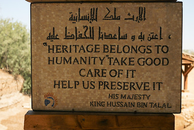 """Heritage belongs to humanity, take good care of it, help us preserve it. Sign at Bethany Beyond the Jordan, near The Dead Sea."
