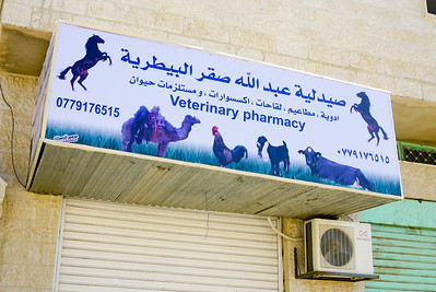 Veterinary Pharmacy stocked up in Wadi Musa, Jordan