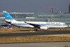 "9K-APC Airbus A330-243 ""Kuwait Airways""c/n 1653 Frankfurt/EDDF/FRA 24-09-16"