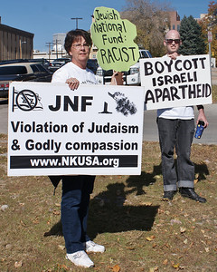 Jewish National Fund protest '13 (21)