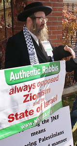 Jewish National Fund protest '13 (7)