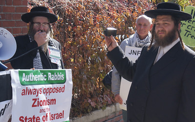Jewish National Fund protest '13 (10)
