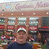 JT outside Busch Stadium before Sunday afternoon game
