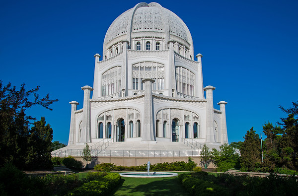 THE BAHA'I TEMPLE (I)