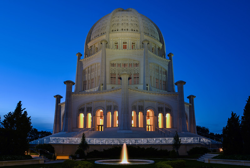 The Baha'i Temple (VI)