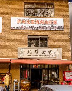 2014-05-09_SA_Chinatown_14