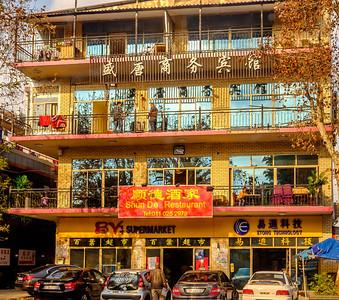 2014-05-09_SA_Chinatown_09