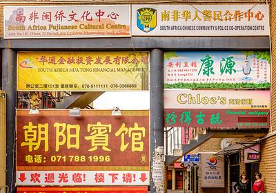 2014-05-09_SA_Chinatown_15
