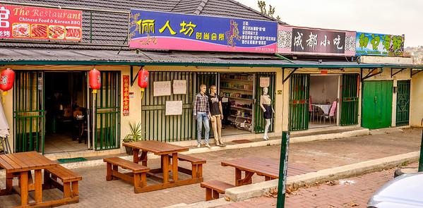 2014-05-09_SA_Chinatown_08