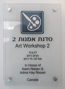 2015-12-10_Israel_Beit_Halochem_30