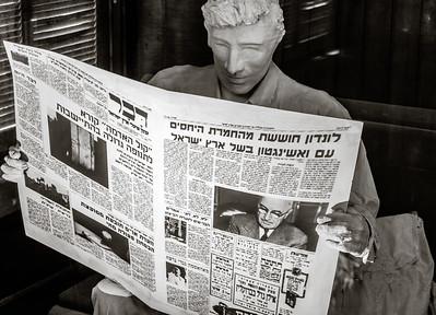 2015-12-11_Israel_BeerSheva_22