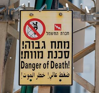 2015-12-11_Israel_BeerSheva_01