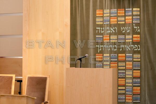 Mikvah Dedication New Rochelle