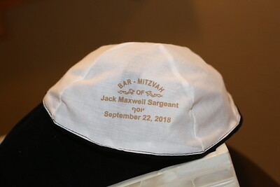 jacks BarMitzvah8
