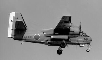 Jap 01 prop