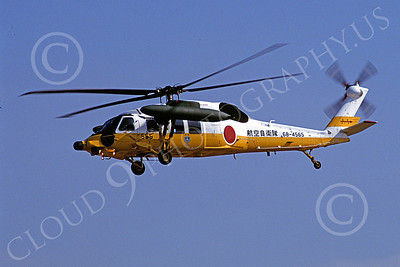 H-60Forg 00002 A flying Sikorsky H-60 Blackhawk Japanese Self Defense Force helicopter picture 3-1997 by S W D Wolf