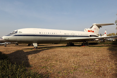 50051 | Hawker Siddeley HS-121 Trident 1 | Chinese Air Force