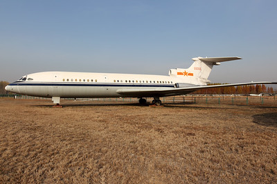 50055 | Hawker Siddeley HS-121 Trident 2 | Chinese Air Force