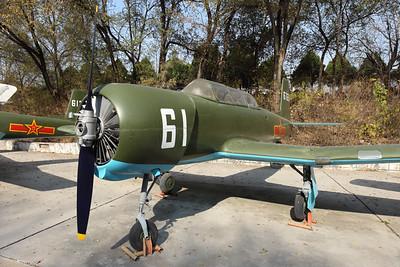 67651   Nanchang CJ-6   Chinese Air Force