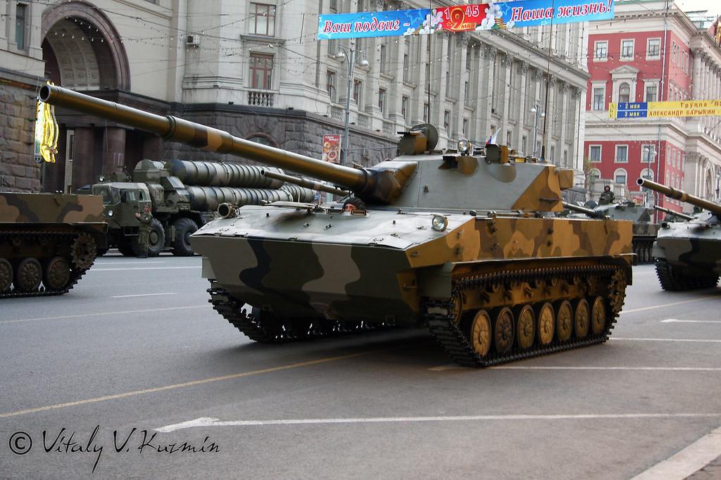 Спрут-СД (Sprut-SD)