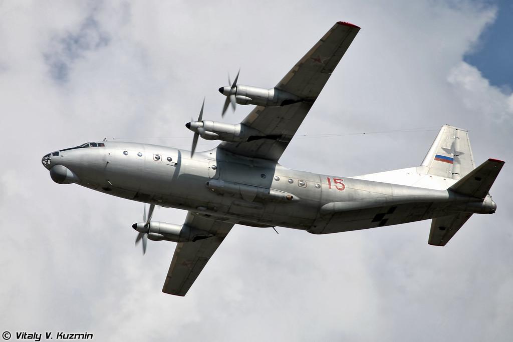 Ан-12 (Antonov An-12)