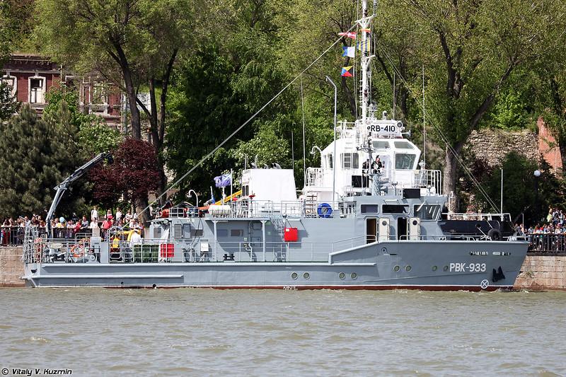 Катер комплексного аварийно-спасательного обеспечения РВК-933 проекта 23040 (RVK-933 Project 23040 rescue ship)