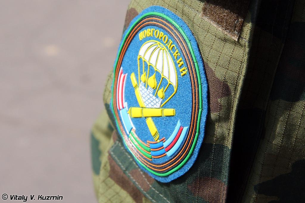 Нарукавный знак 1182 артиллерийского полка (1182 Artillery regiment patch)
