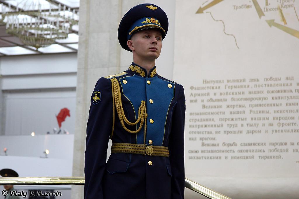 Военно-воздушные силы (New uniform of Air Force)
