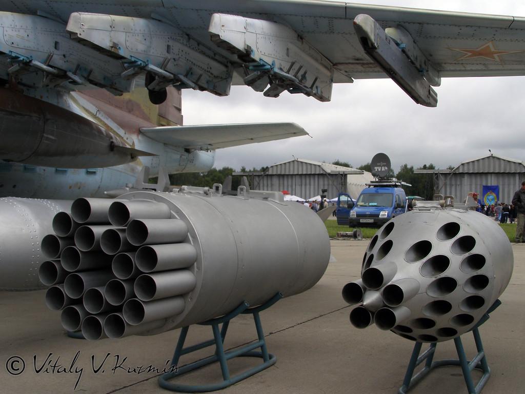 Вооружение Су-25 (Su-25 armament)