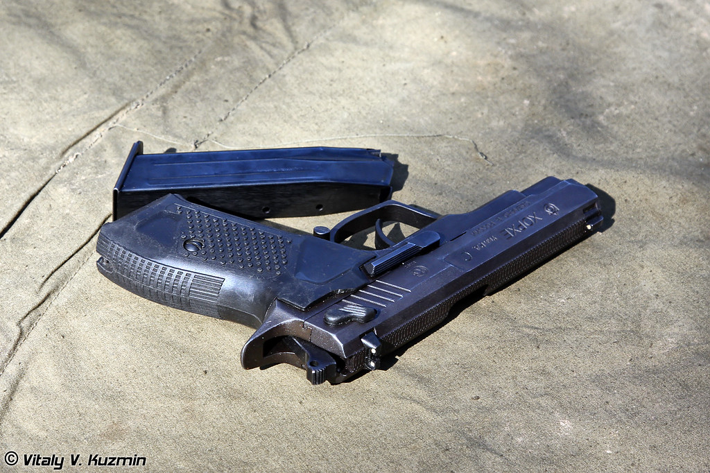 Для стрельбы использовался травматический пистолет Хорхе (Khorkhe pistol was used for shooting)