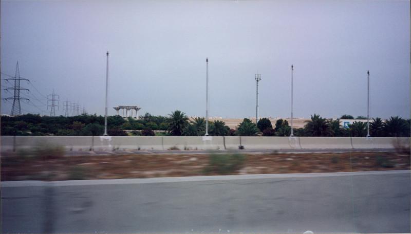 2002-04 Kuwait City View