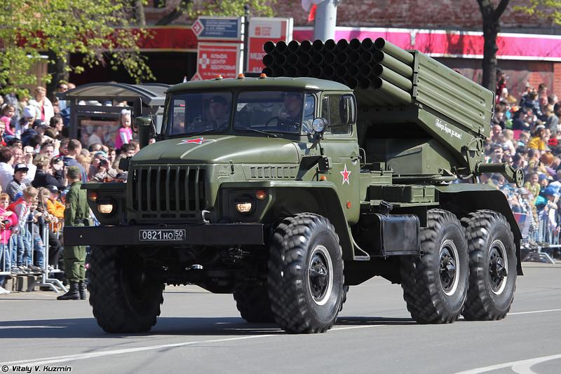 БМ-21 Град (BM-21 Grad MLRS)