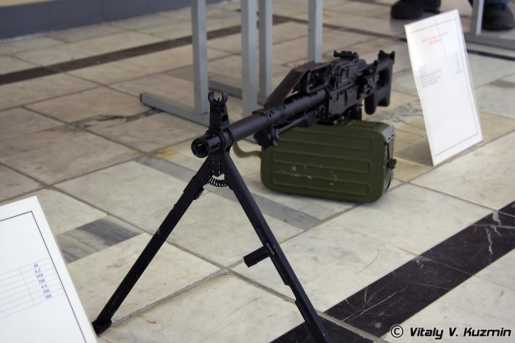 ПКП Печенег (Pecheneg machinegun)