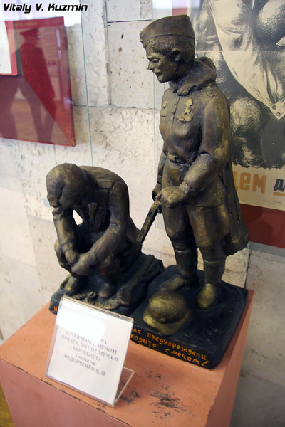 """Скульптура """"Кто с мечом к нам придет от меча и погибнет"""" (Sculpture Who comes to us with the sword will die by the sword)"""