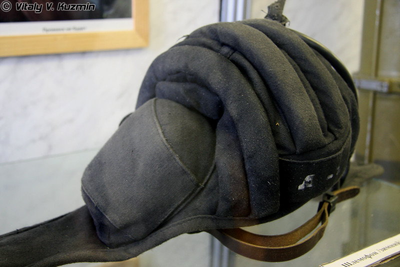 Шлемофон (helmet with earphones)