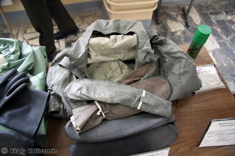 Костюм легкий защитный Л-1 (Light chemical protective suit L-1)