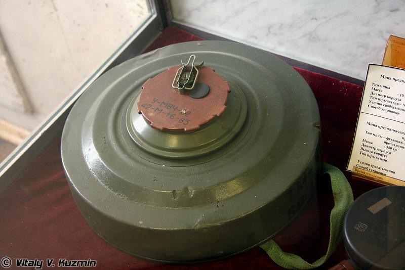 Мина ТМ-62М (TM-62M mine)
