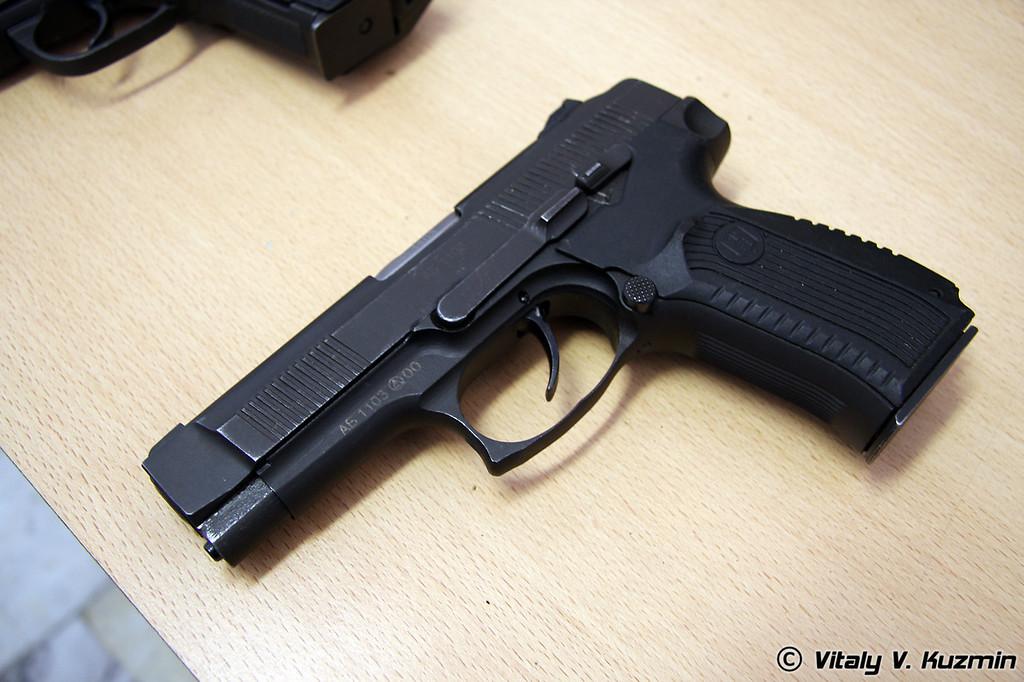 Пистолет Ярыгина (Yarigin pistol)