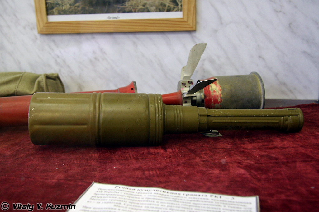 РКГ-3 (RKG-3)