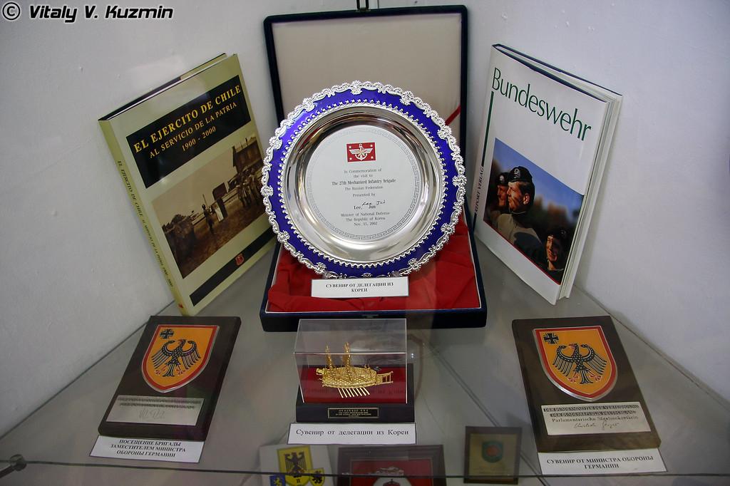 Подарки от иностранных делегаций (Presents from foreign guests)
