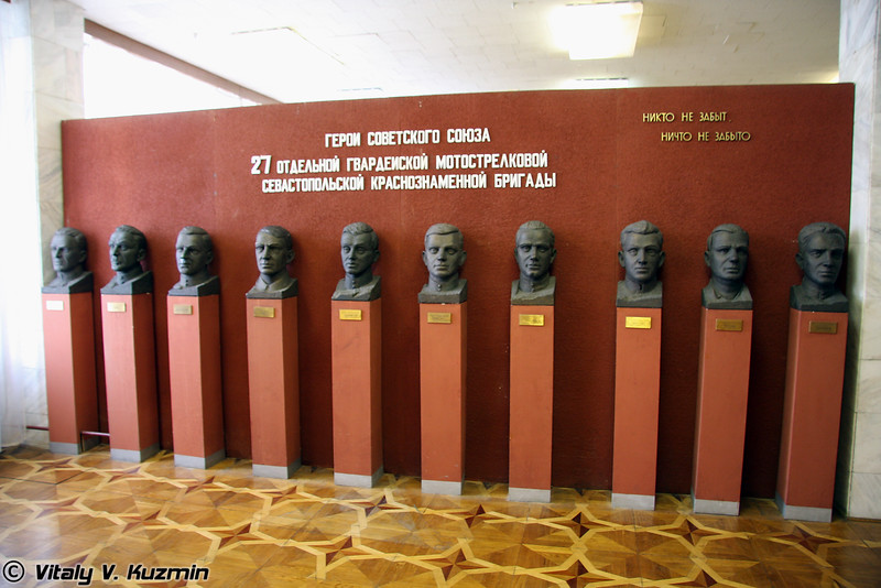 Герои Советского Союза (The Heroes of USSR served in Brigade)